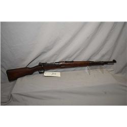 "Mauser Model 44 Spanish .8 MM Mauser Cal Full Wood Military Bolt Action Rifle w/ 24"" bbl [ blued fin"