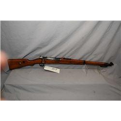 Mauser Model KAR 98 ( Erfurt Dated 1917 ) .8 MM Mauser Cal Full Wood Military Bolt Action Rifle w/ 2