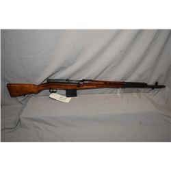 "Tokarev Model SVT 1940 Dated 1943 7.62 x 54 R Cal Mag Fed Semi Auto Full Wood Military Rifle w/ 26"""