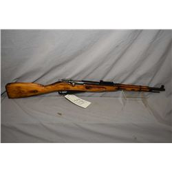 Mosin - Nagant Model 1891/ 59 Dated 1940 7.62 x 54 R Cal Full Wood Bolt Action Military Carbine ? w/