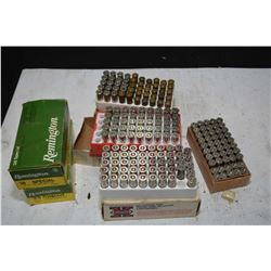 Selection of .38 Special ammunition including two full 50 count boxes of Remington, Winchester Super