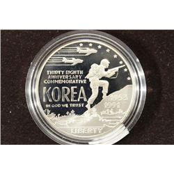 1991-P KOREA WAR PROOF SILVER DOLLAR