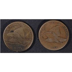 2-1858 FLYING EAGLE CENTS, F/VF