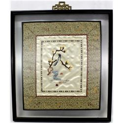 Framed Chinese Embroidery on Silk