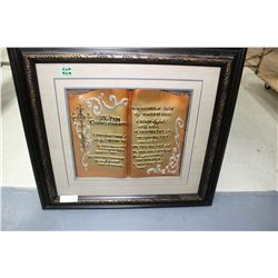 3-D 'Ten Commandments' in an Ornate Frame