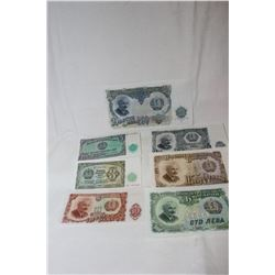 Bulgarian Currency - 7 Bills