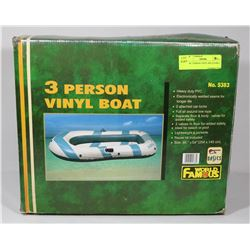 NEW! 3 PERSON VINYL INFLATABLE