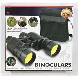 NEW! BINOCULARS W/ BUILT-IN COMPASS