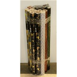 BUNDLE OF ASSORTED WRAPPING PAPER