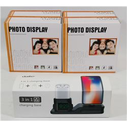 NEW! SET OF 4 PHOTO DISPLAY