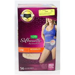 PACK OF 14 DEPEND LOW RISE BRIEFS SILOUTTE ACTIVE