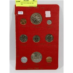 SEALED SET FAO COINS OF THE WORLD SET