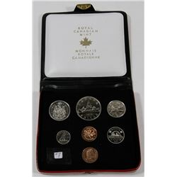 1972 PROOFLIKE COIN SET
