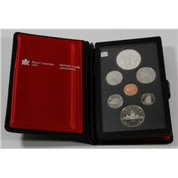 1983 PROOF CANADA DOUBLE DOLLAR SILVER COIN SET