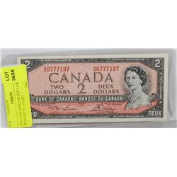 1954 CANADIAN $2 DOLLAR BILL WITH (0777)  START
