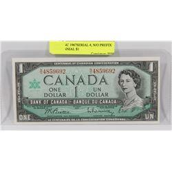 GEM UNC 1967SERIAL #, N/O PREFIX CENTENNIAL $1