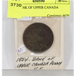 1854 BANK OF UPPER CANADA PENNY