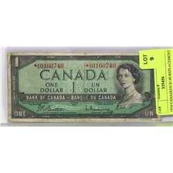 1954 CANADIAN $1.00 REPLACEMENT BILL.
