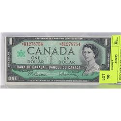 1967 CANADIAN $1.00 REPLACEMENT BILL.