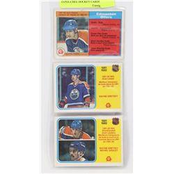 3 WAYNE GRETZKY 1982-83 O-PEE-CHEE HOCKEY CARDS