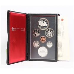 PROOF SILVER DOUBLE DOLLAR SET 1981 PROOF