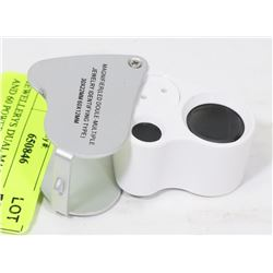 JEWELLERS DUAL MAGNIFIER,30  AND 60 POWER WITH