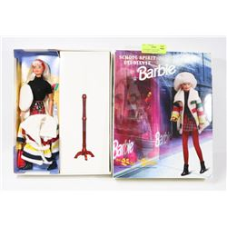 1996 BARBIE SCHOOL SPIRIT EXCLUSIVE TO THE BAY