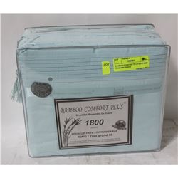 BAMBOO COMFORT PLUS KING SIZE TEAL 1800 SERIES