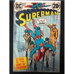 SUPERMAN #265 (DC COMICS)