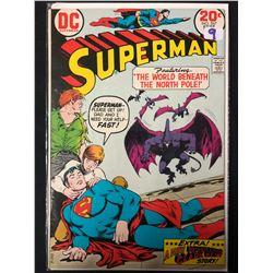 SUPERMAN #267 (DC COMICS)
