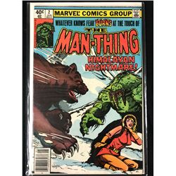 THE MAN-THING #2 (MARVEL COMICS)