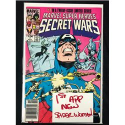 SECRET WARS #7 (MARVEL COMICS) *1ST APPEARANCE NEW SPIDER-WOMAN*