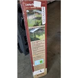 NEW LUCKY DOG KENNEL COVER RETAIL $200