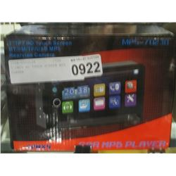 7 INCH HD TOUCH SCREEN MP5 PLAYER