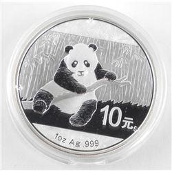 2014 .9999 Fine Silver Panda 10 YUAN Coin