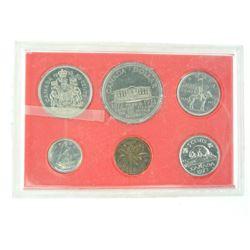 1973 Canada Coin Set.