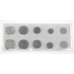 Lot (10) Greek Coins: Includes 2 Large Silver.