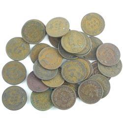 Estate Bag Lot (20) Indian Head US Pennies