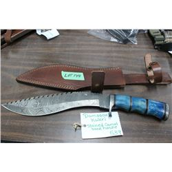 "Damascus Kukri Survival Knife w/10"" Blade, Stained Camel Bone Handle, Damascus Guard & Pommel and Sh"