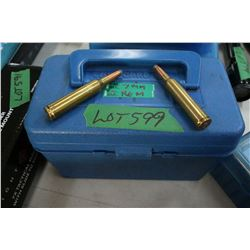 """50 Rnds of 7mm Rem Mag in a Blue Caseguard - No Load Information """"Buyer Beware"""""""