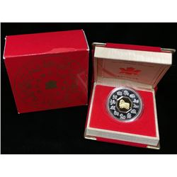 2003 Canada $15 Lunar Year of the Ram Gold Cameo Proof Silver Coin
