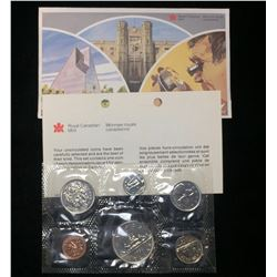 1982 Canada Proof-Like Brilliant Uncirculated Set