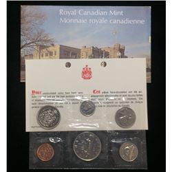 1975 Canada Proof-Like Brilliant Uncirculated Set