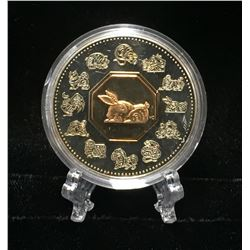 1999 Canada $15 Year of the Rabbit Gold Cameo Proof Silver Coin