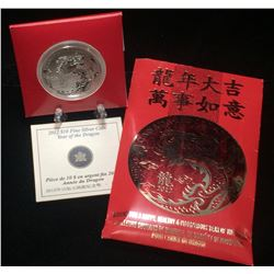 2012 Canada $10 Year of the Dragon Specimen Silver Coin
