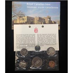 1973 Canada Proof-Like Brilliant Uncirculated Set