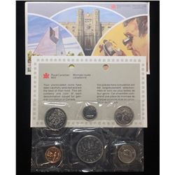 1984 Canada Proof-Like Brilliant Uncirculated Set