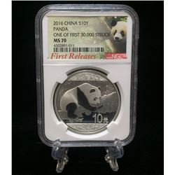 2016 China Mint 30g Silver Panda NGC MS70 First Release