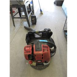 Shindaiwa Gas Backpack Blower