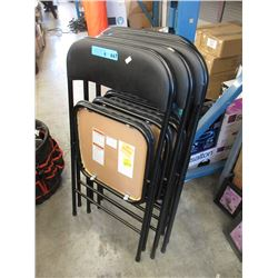 4 Folding Chairs - As Is